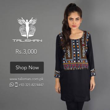 Inspired by the splendid culture of Sindh, enriched with different embroidery motifs. Perfect attire for casual wear
