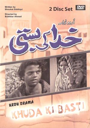pakistani-drama-industry-10