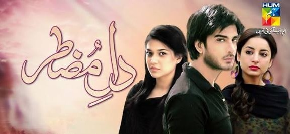 pakistani-drama-industry-13