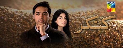 pakistani-drama-industry-15
