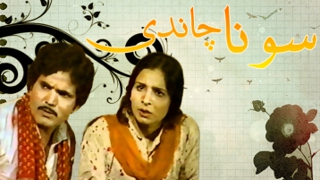pakistani-drama-industry-3