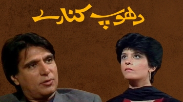 pakistani-drama-industry-4