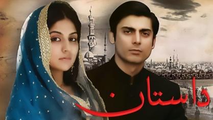 pakistani-drama-industry-5