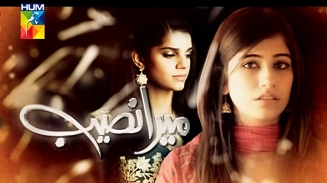pakistani-drama-industry-6