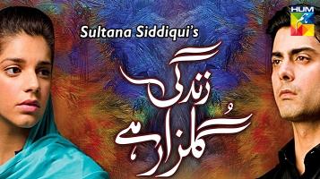 pakistani-drama-industry-7