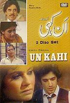 pakistani-drama-industry-8