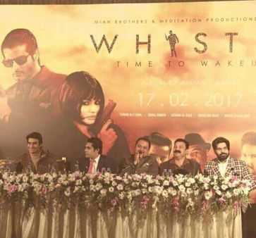 whistle-4