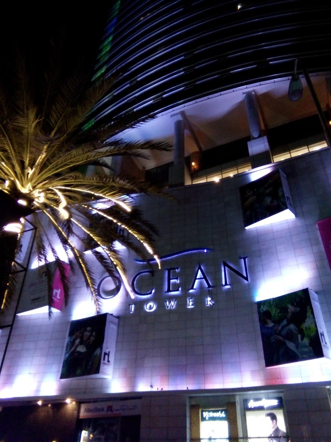 Ocean-Mall