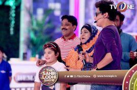 The Sahir Lodhi Show (1)