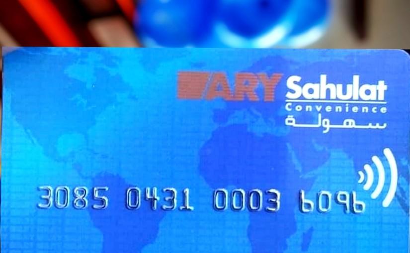 ARY Sahulat Wallet Card